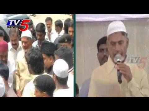 AP CM Naidu announces rs 50000  for for Muslim girls marriage : TV5 News