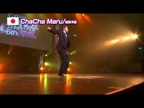 【GDC 6th】GATSBY DANCE COMPETITION 2013-2014:JAPAN FINAL/Cha Cha Maru