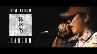 GADORO 2nd ALBUM「花水木」 TRAILER