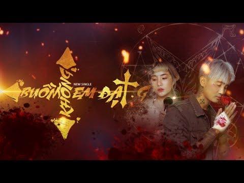 Buồn Không Em - ĐạtG ( Official Teaser ) - Thời lượng: 24 giây.