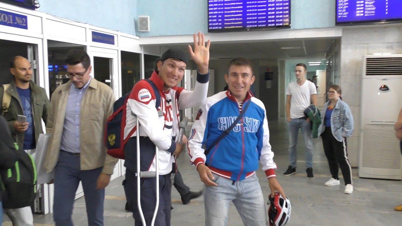 Встреча велосипедистов-паралимпийцев в аэропорту Ижевска