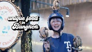 Video UNIQUE FOOD IN BANGKOK #06 MP3, 3GP, MP4, WEBM, AVI, FLV Juli 2019