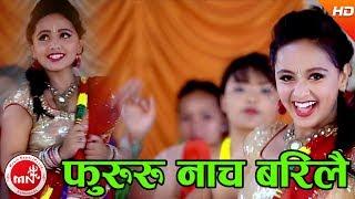 Fururu Fururu Nacha Barilai - GB Sunar, Dhan Kumar Khadka & Juna DC