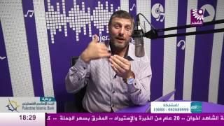 """برنامج ask.fm مع الشيخ عمار مناع """" الحلقة 74"""""""