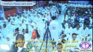 Mahber Abune Selama Ametawi Beal Nay Abune Selama Kesate Brhan  Apostle&Arch Bishop Of Habesha