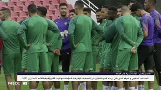 تحديات أول مباراة للمنتخب المغربي ضمن التصفيات المؤهلة للـ