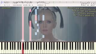 Любовь и боль - Валерия (Ноты и Видеоурок для фортепиано) (piano cover)