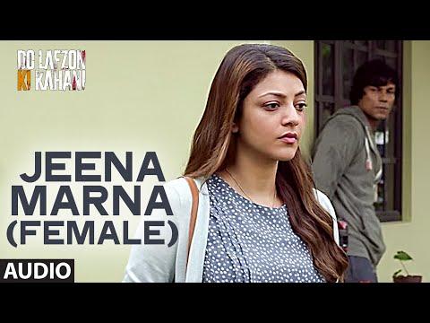 Jeena Marna (Female) Full Song | Do Lafzon Ki Kaha