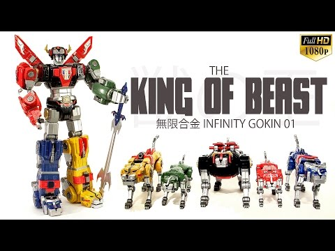 Mad-Toys Infinity Gokin 01 The King of Beast combining robot review Chogokin Voltron Golion