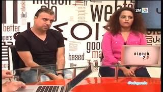 Niqach 2.0 - Épisode 17 - 20 octobre 2013 نقاش 2.0ـ الحلقة 17 - الأحد 20  أكتوبر