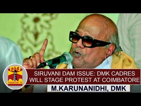 Siruvani-Dam-Issue-DMK-cadres-will-stage-Protest-at-Coimbatore-on-Sep-3--M-Karunanidhi