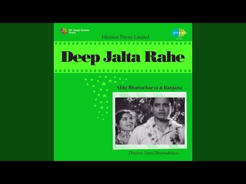 Video Ek Daur Naya Duniya Men Shuru download in MP3, 3GP, MP4, WEBM, AVI, FLV January 2017