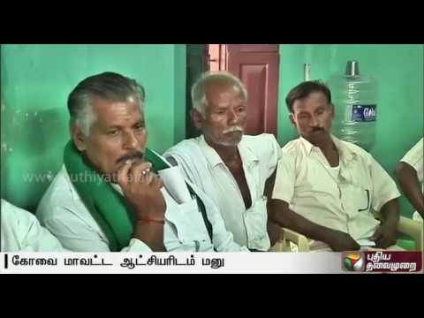 Coimbatore-farmers-urge-to-stop-Keralas-plan-to-build-dam-across-Siruvani