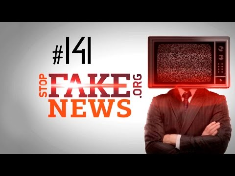 StopFakeNews #141. Признает ли новая администрация США Крым российским? (видео)