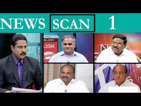 Why SC Serious on BJP Govt over Remains Black Money Names ? News Scan -1 : TV5 News