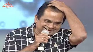 Video Brahmanandam Super Comedy Speech - Aagadu Audio Launch Live - Mahesh Babu, Tamanna MP3, 3GP, MP4, WEBM, AVI, FLV November 2017