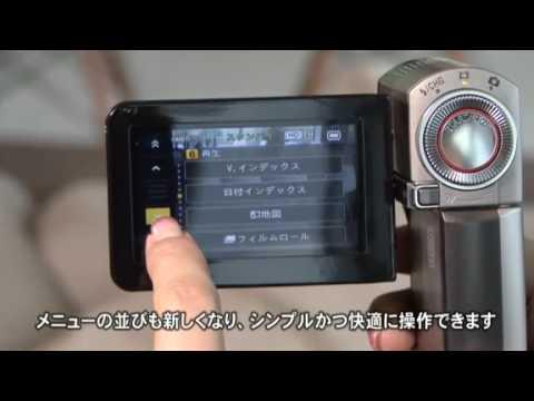 0 in Sony Handycam TG7 mit GPS