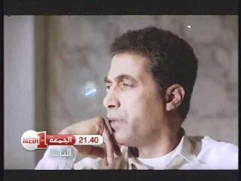 Film egyptien : BACHA