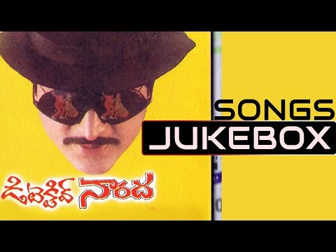 Detective Narada (1992) Full Songs Jukebox