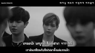 Video [Karaoke/Thaisub] Burn it up (활활) - WANNA ONE MP3, 3GP, MP4, WEBM, AVI, FLV Juni 2018