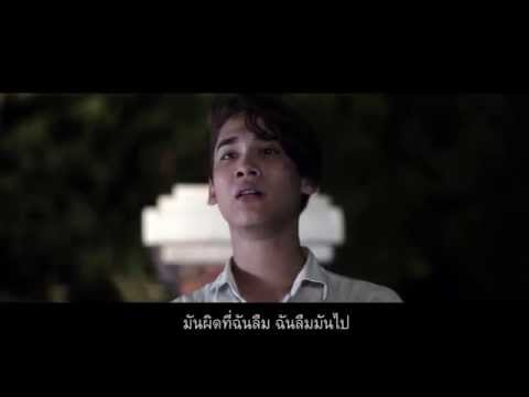 "ใกล้เกินไป - Rapper Tery OST. @Thai_cutegirl the series ""Hipster in a square world""【OFFICIAL MV】"
