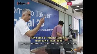 Video WNA Ini Sedikit Marah Ketika Petugas Memusnahkan Kelebihan Minuman Part 01 - Indonesia Border 03/07 MP3, 3GP, MP4, WEBM, AVI, FLV November 2018