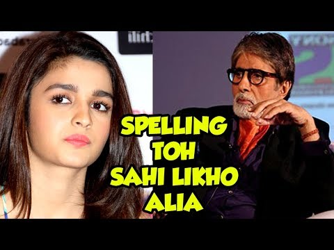 Amitabh Bachchan CORRECTS Alia Bhatt's SPELLING ER