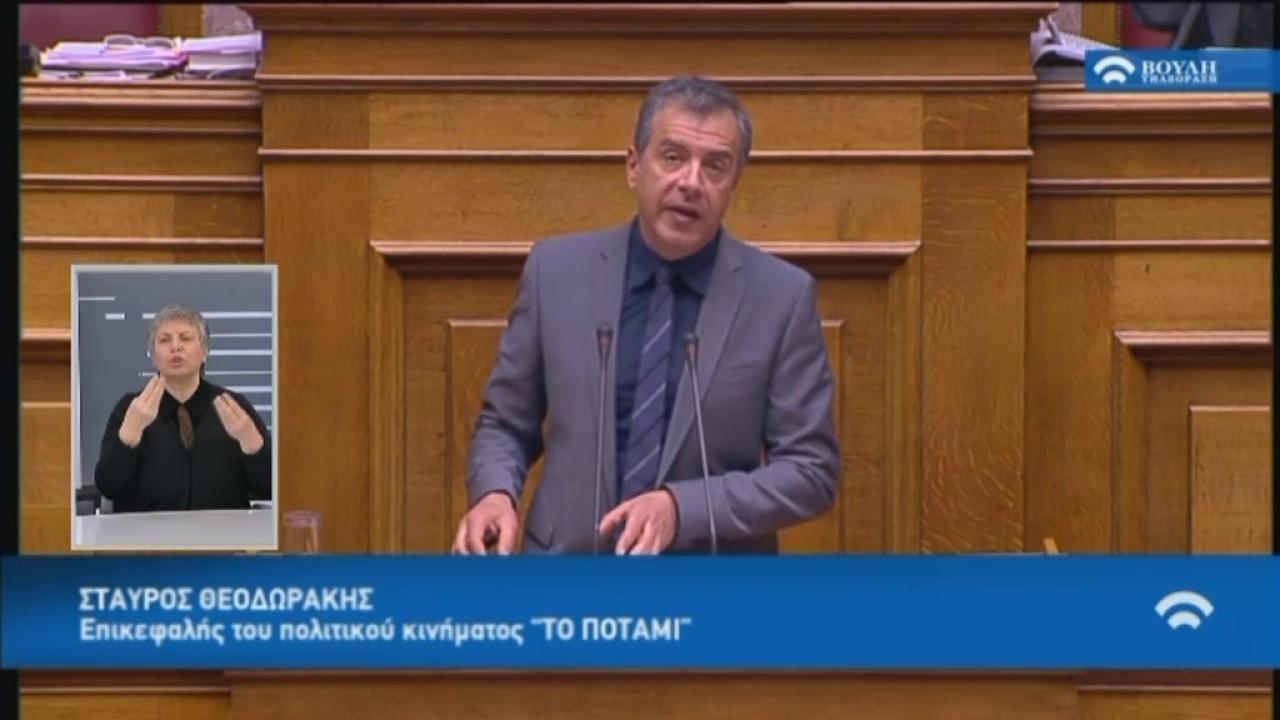 Στ. Θεοδωράκης (Πρόεδρος Κ.Ο. Ποταμιού)(Δανειοδότηση Κομμάτων και Εταιρειών Μ.Μ.Ε)(01/02/2017)