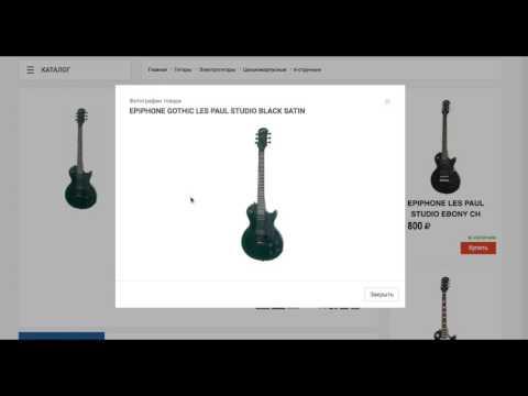 Deus - Обзор гитарного рынка на декабрь 2016