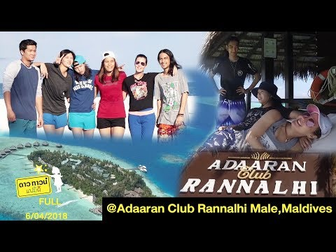 Dowtown Family @ Adaaran Club Rannalhi  Male,Maldives - 6 April 2018 [FULL]