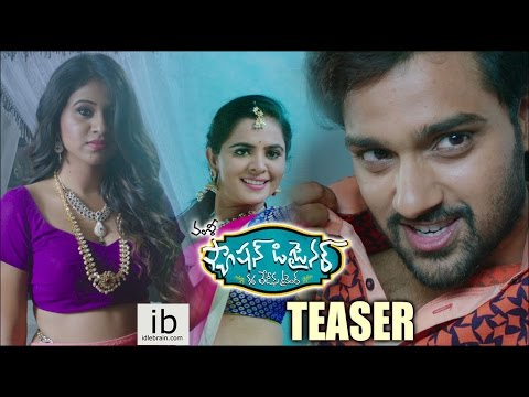 Vamsi New Movie Fashion Designer Trailer