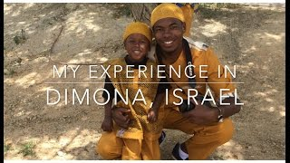 Dimona Israel  city photos gallery : My Experience in Dimona, Israel Part 2