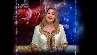 Bonjour d'Algerie  | émission du 13-05-2021