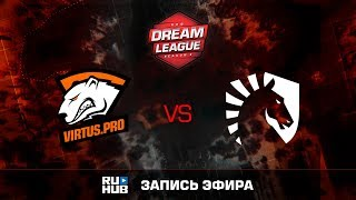 Virtus.Pro vs Liquid, DreamLeague Season 8, game 3 [v1lat, Dead_Angel