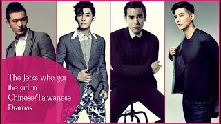 Video Chinese/Taiwanese Dramas: The Jerks who got the girl MP3, 3GP, MP4, WEBM, AVI, FLV Oktober 2018