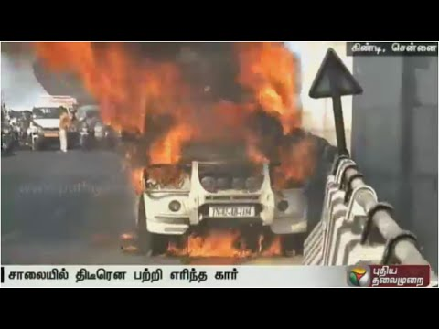 Car-on-fire-atop-Kathipara-bridge--five-women-rescued-safely