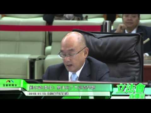 劉永誠 關注拉丁大巡遊問題  20151112