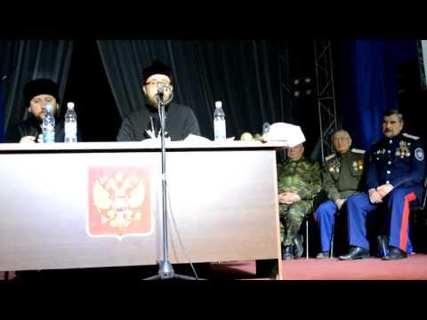 Священник РПЦ - о возможности ядерной войны