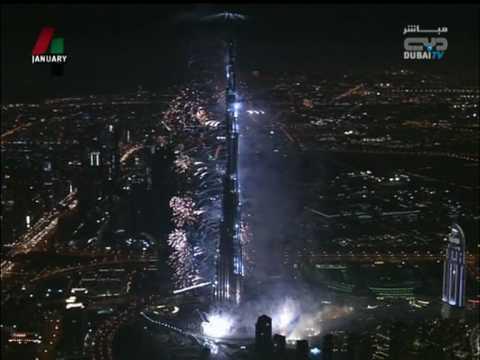 العرب اليوم - لحظات افتتاح برج
