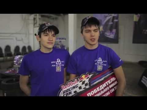Global Media победитель Red Bull Racing Can в РФ