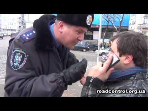 МВД объявило центр Киева режимной зоной