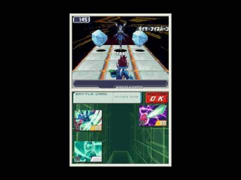Ryuusei no Rockman 3: Black Ace: Battle Scenario 2