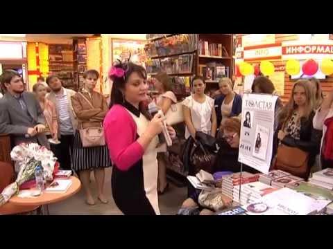 Наталья Толстая - Встреча с читателями (Библио-Глобус)
