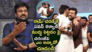 Video Chiranjeevi Comments On Pawan kalyan About Rangasthalam Success Meet | Ram Charan | icrazy media MP3, 3GP, MP4, WEBM, AVI, FLV April 2018
