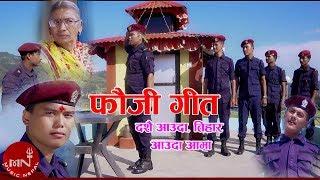 Dashain Aauda Tihar Aauda - Buddha Moktan