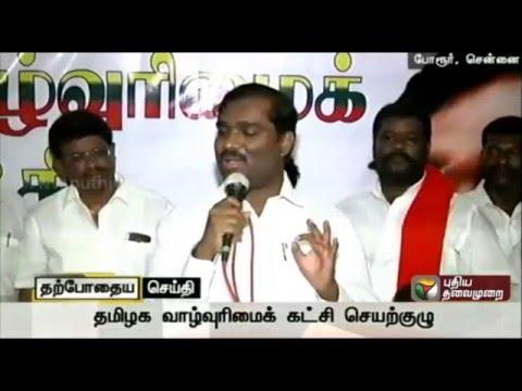 Live-Tamizhaga-Vazhvurimai-Katchi-Velmurugan-speech-at-executive-committee-meeting