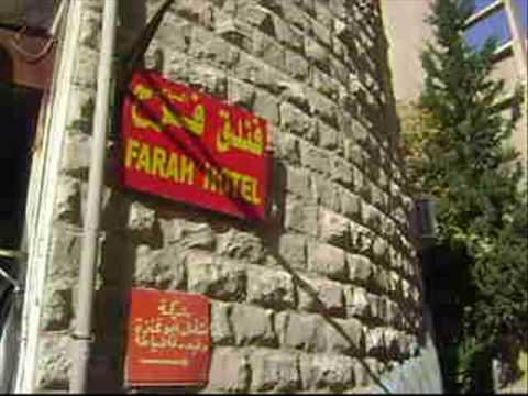 Video van Farah Hotel