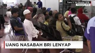 Video Uang di Rekening Hilang, Nasabah BRI Datangi Kantor Cabang Mataram MP3, 3GP, MP4, WEBM, AVI, FLV September 2018