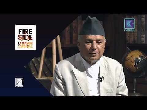 (Ram Chandra Poudel (Senior Politician, Nepali Congress) - Fireside | 20 August 2018 - Duration: 51 minutes.)
