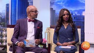 ሰዓሊ ሰይፉ አበበ በእሁድን በኢቢኤስ /Sunday With EBS With Digital Artist Seifu Abebe